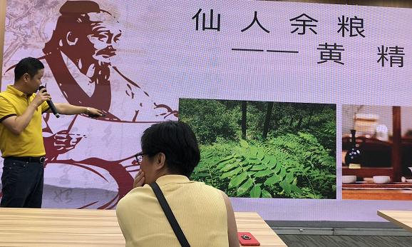 """助中医药走向世界__""""首届海外国医论坛""""长沙闭幕"""