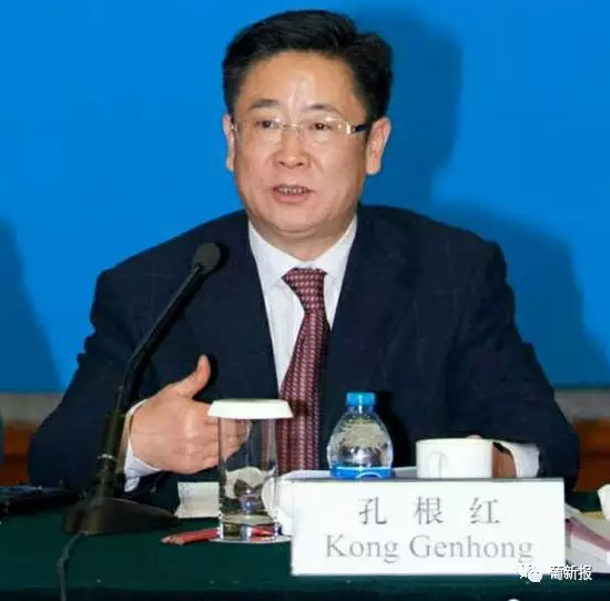 祝贺孔根红先生荣任《�t望中国》杂志执行社长