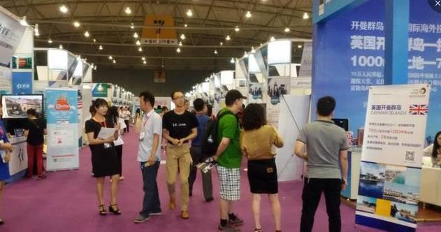在广州邂逅一场盛会,你能拥有的绝不仅城堡!