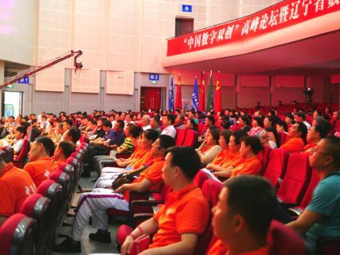 6000个数字社区综合服务平台将落地辽宁