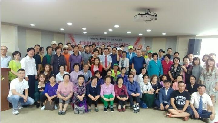 全国韩籍中国同胞总联合会选举产生新一届总会长_韩籍华人曹明权以全票通过再次当选连任总会长