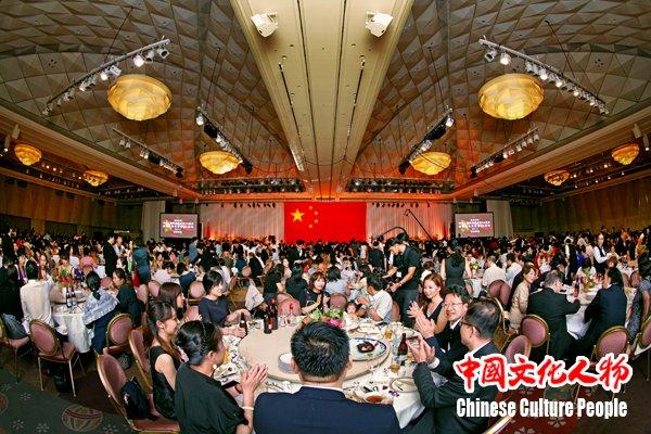 全日本华侨华人联合会庆祝新中国成立68周年