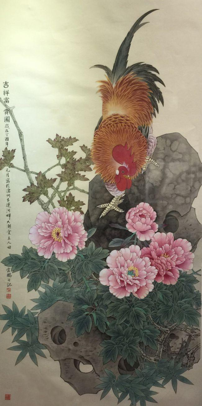 华彩溢香_雅俗共赏_读田云鹏的工笔花鸟画