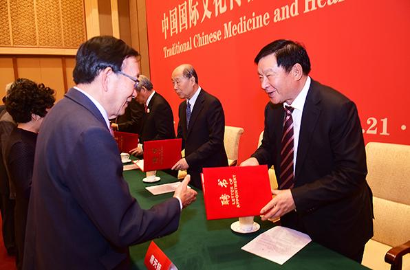 中国国际文化传播中心中医药与健康委员会在京成立