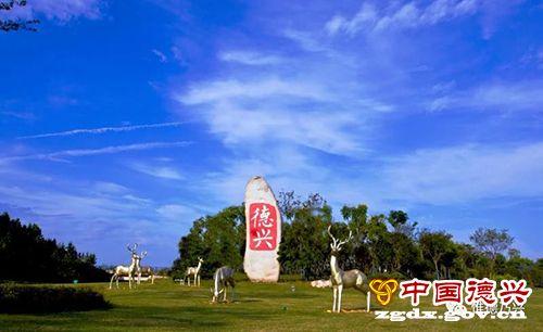 """""""铜都""""转型,恰逢其时——专访江西省德兴市委书记刘瑞英"""