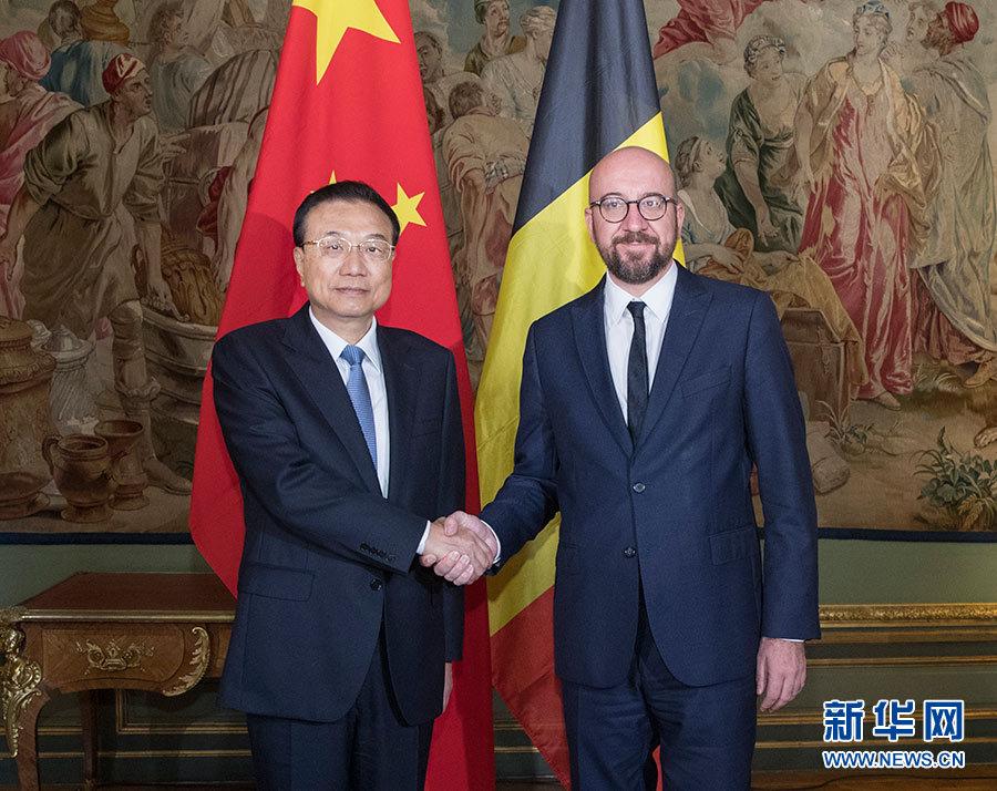李克强同比利时首相米歇尔举行会谈