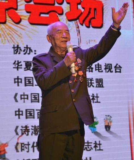 热烈祝贺辽宁延安文艺学会旗袍艺术委员会成立