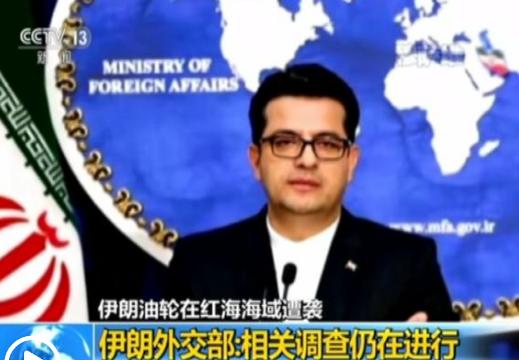 伊朗总统:油轮遇袭系国家行为_正调查哪国涉案