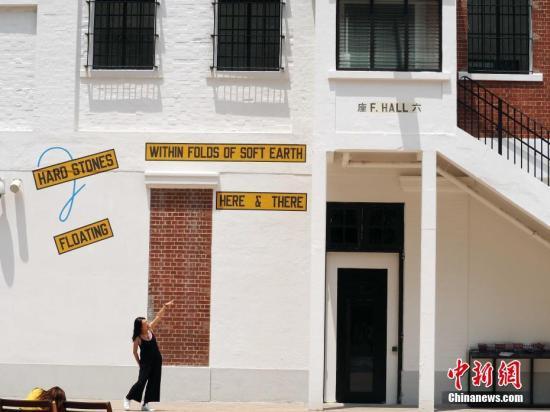 """香港警署建筑群""""大馆""""获联合国文化遗产保护奖"""