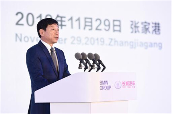 宝马集团与长城汽车共建电动出行未来_光束汽车项目正式启动