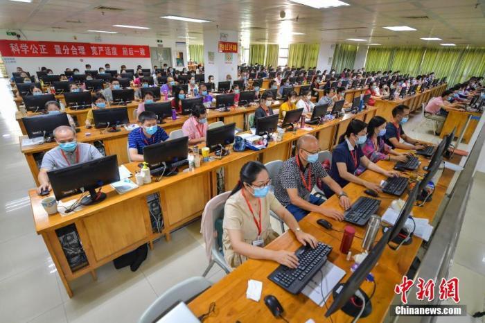 2020中国高考成绩开始放榜