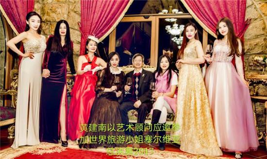 频现时尚SHOW_黄建南缘何备受时尚界青睐?